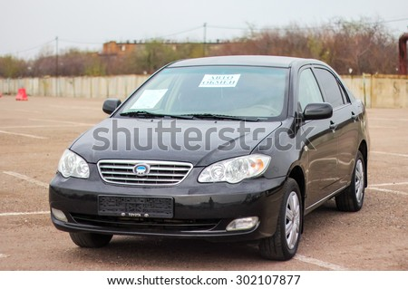 UFA, RUSSIA - APRIL 19, 2012: Motor car BYD F3 at the used cars trade center. - stock photo
