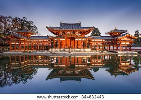 Uji, Kyoto, Japan at Byodo-in Temple's Phoenix hall. - stock photo