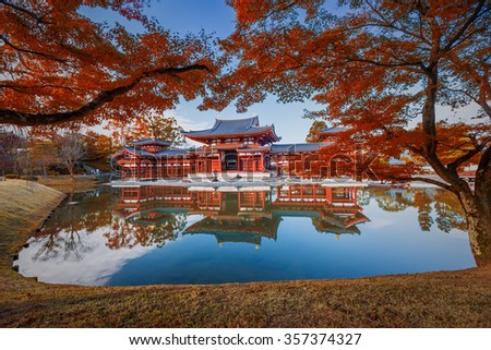 Uji, Kyoto, Japan - famous Byodo-in Buddhist temple, a UNESCO World Heritage Site. Phoenix Hall building. - stock photo