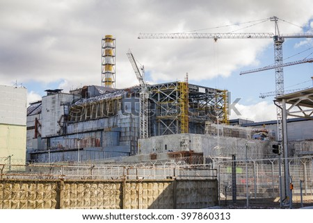 UKRAINE. Chernobyl Exclusion Zone. - 2016.03.19. Nuclear Power Plant front view - stock photo