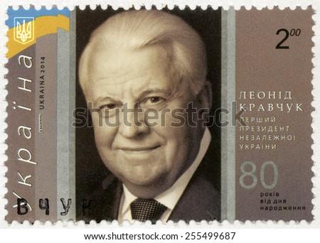 UKRAINE - CIRCA 2014: A stamp printed in Ukraine shows Leonid Kravchuk, circa 2014 - stock photo