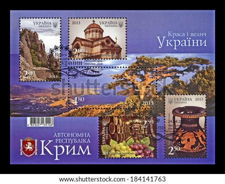 UKRAINE - CIRCA 2013: cancelled stamp printed in Ukraine shows Crimea region famous places, circa 2013. vintage post stamp isolated on black background.  - stock photo