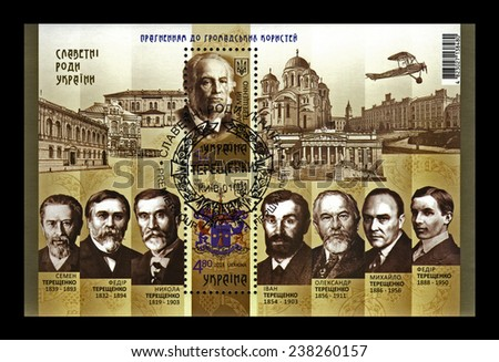 UKRAINE - CIRCA 2014: cancelled stamp printed in Ukraine shows famous Ukrainian patrons of Tereshenko family, circa 2014. vintage post stamp isolated on black background.  - stock photo