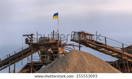 ukraine flag on old metal ruine - stock photo