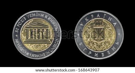 Ukraine 5 hryvnia commemorative, 50 years Unesco, on a black background - stock photo