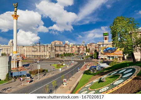 UKRAINE, KIEV - MAY 1: Famous Independence Square (Maidan Nezalezhnosti) in Kiev, Ukraine on May 1, 2013 Kiev, Ukraine.  - stock photo