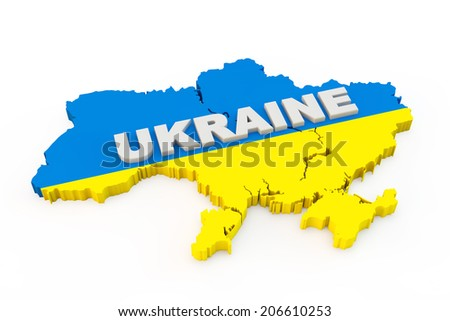 Ukraine map whith a shadow on a light background and an inscription  - stock photo