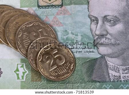 Ukrainean hryvna - stock photo