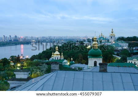 Ukrainian attraction - the Kiev Pechersk Lavra. The historical heritage, an architectural monument. Christian monastery with golden domes. - stock photo