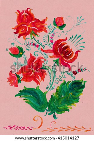 Ukrainian decorative pattern in Petrikovka style with flowers and berries - stock photo