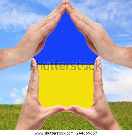 Ukrainian house concept - stock photo