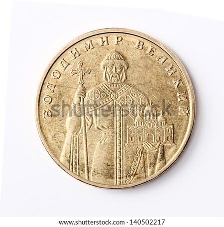 Ukrainian money isolated. One hryvnia coin with Volodymyr the Great. Averse - stock photo