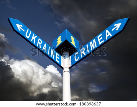 Ukrainian Russian conflict. Ukraine  and Crimea road sign. Political metaphor.  - stock photo