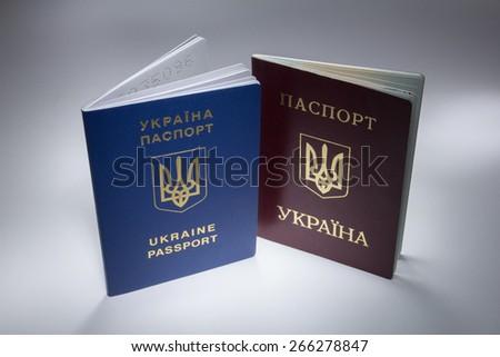 Ukrainian travel passport - stock photo