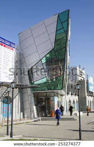 ULAANBAATAR, MONGOLIA - FEBRUARY 3: Modern shopping center with a glass facade on February 3, 2015 in Ulaanbaatar. - stock photo