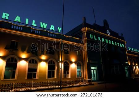 Ulaanbaatar Train Station - Mongolia - stock photo