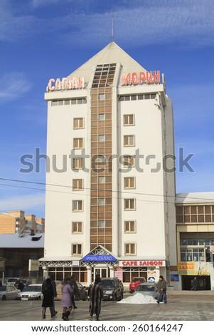 ULAN-UDE, RUSSIA - FEBRUARY 4: Modern hotel Sagaan Morin on Fevruary 4, 2015 in Ulan-Ude. - stock photo