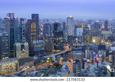 Umeda Skyline Osaka, Japan - stock photo