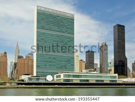 UN building - stock photo