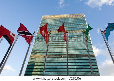 UN Headquarters in New York - stock photo