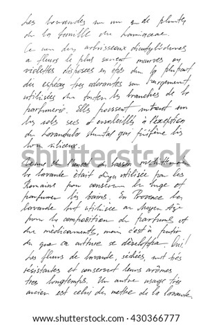 Undefined text with french words. Handwritten letter. Handwriting. Calligraphy. Manuscript. Script. Font. Abstract texture background - stock photo