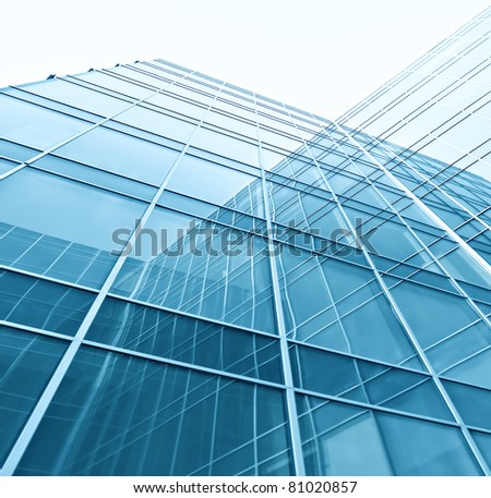 underside view to contemporary downtown - stock photo