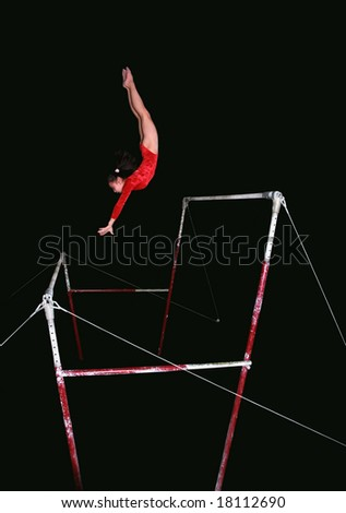 uneven bars - stock photo