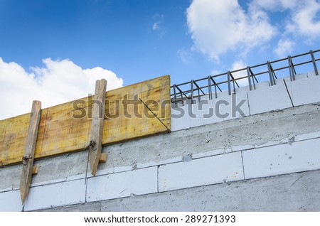 Unfinished formwork for concrete slab - stock photo