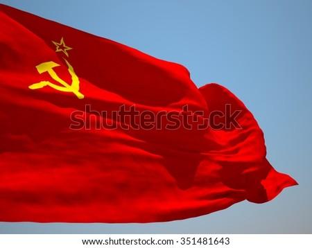 Union of Soviet Socialist Republics USSR HD flag - stock photo