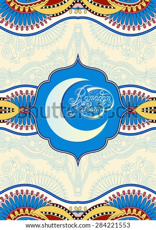 unique greeting card for holy month of muslim community festival Ramadan Kareem, like Quran book cover design,  raster version - stock photo