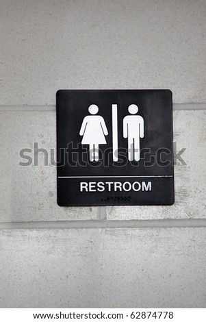 Unisex restroom in the industrial area - stock photo