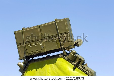 Unit of the radar antenna, made of phased array technology - stock photo