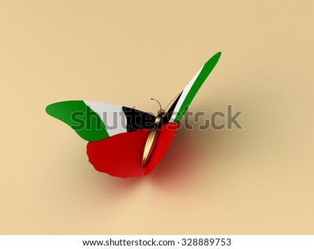 United Arab Emirates Flag | Butterfly Style - stock photo