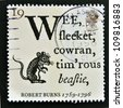 UNITED KINGDOM - CIRCA 1996: A stamp printed in Great Britain shows Opening Lines of 'To a Mouse' and Field Mouse, Robert Burns, circa 1996 - stock photo