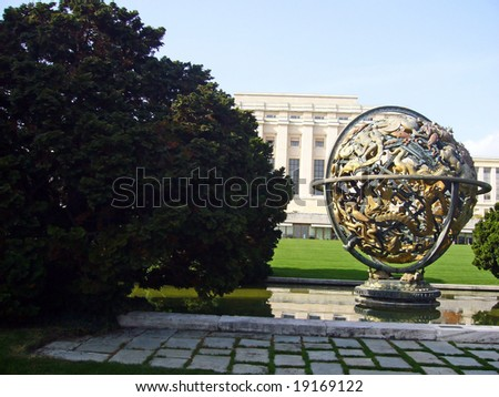 United nations organization building facade fountain - stock photo