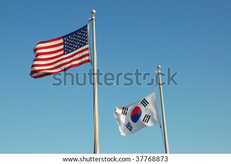 United States and South Korean flags - stock photo