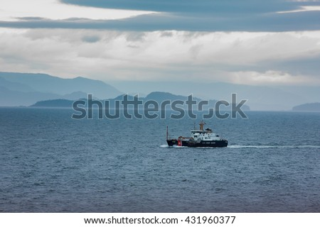 United States buoy tender in the Alaskan Inner Passage - stock photo