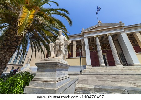 University of Athens,Greece - stock photo