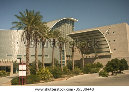 University of Nevada at Las Vegas - Lied Library - stock photo