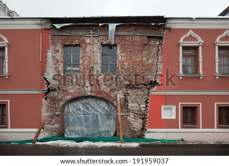 Unrestored part of the house in central Moscow. Russia. - stock photo