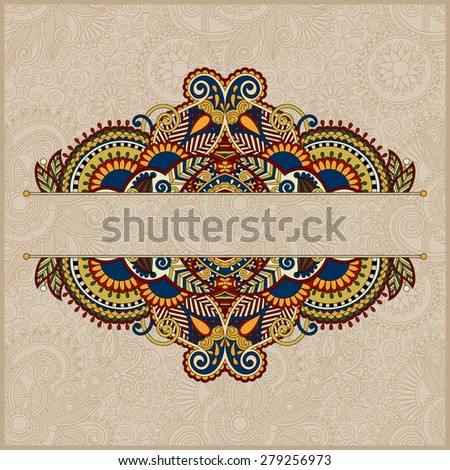 unusual floral ornamental template in beige color , oriental vintage pattern for invitation party card, brochure design, postcard, packing, book cover,  raster version - stock photo