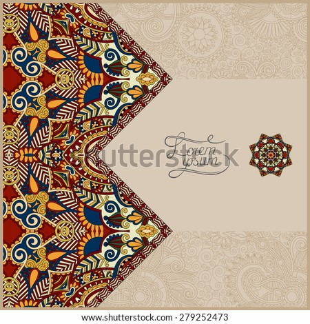 unusual floral ornamental template with place for your text, oriental vintage pattern for invitation party card, brochure design, postcard, packing, book cover in beige color, raster version - stock photo