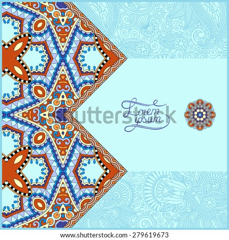 unusual floral ornamental template with place for your text, oriental vintage pattern for invitation party card, brochure design, postcard, packing, book cover in blue color, raster version - stock photo