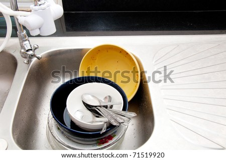 Unwash dish - stock photo
