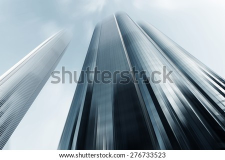up looking skyscraper and office building exterior - stock photo