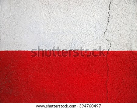 Urban abstract,detail of a parking wall entrance - stock photo
