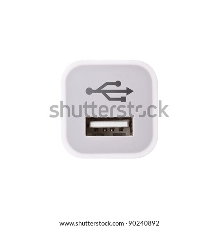 USB  socket, a square white USB socket port with USB signage. - stock photo