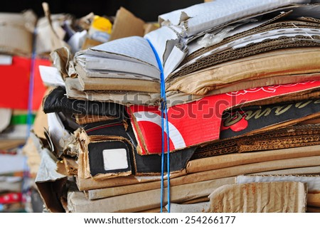 Used paper cardboard pile recycle - stock photo