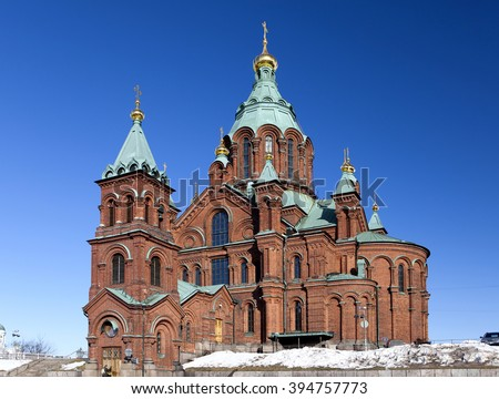 Uspenski Orthodox Church in Helsinki, Finland - stock photo