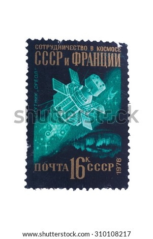 """USSR - about 1976: Add, stamps, seals in the USSR shows Sputnik """"halo"""" USSR cooperation in space and France - stock photo"""